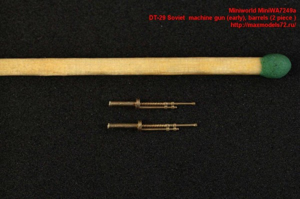 MiniWА7249a    DT-29 Soviet  machine gun (early), barrels (2 piece ) (thumb23105)