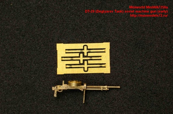 MiniWА7250a    DT-29 (Degtyarev Tank) soviet machine gun (early) (thumb23111)