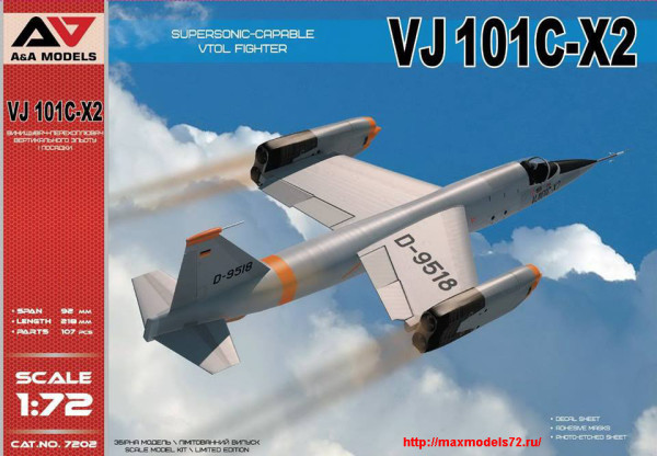 AAM7202   VJ101C-X2 Supersonic-capable VTOL fighter (thumb24317)