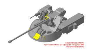 """AMinA64   Бронеавтомобиль 4х4 """"Дозор-М"""" с модулем МБ2 (attach9 24653)"""