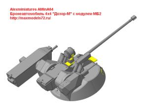"""AMinA64   Бронеавтомобиль 4х4 """"Дозор-М"""" с модулем МБ2 (attach10 24653)"""