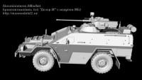 AMinA64   Бронеавтомобиль 4х4 «Дозор-М» с модулем МБ2 (attach1 24653)