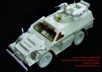 AMinA64   Бронеавтомобиль 4х4 «Дозор-М» с модулем МБ2 (attach3 24653)