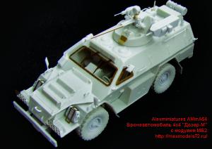 """AMinA64   Бронеавтомобиль 4х4 """"Дозор-М"""" с модулем МБ2 (attach3 24653)"""