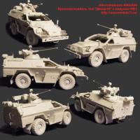 AMinA64   Бронеавтомобиль 4х4 «Дозор-М» с модулем МБ2 (attach4 24653)