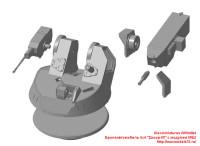 AMinA64   Бронеавтомобиль 4х4 «Дозор-М» с модулем МБ2 (attach6 24653)
