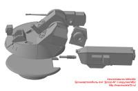AMinA64   Бронеавтомобиль 4х4 «Дозор-М» с модулем МБ2 (attach7 24653)