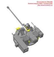 AMinA66   Боевой модуль БМ2 с пушкой 2А42 (attach9 24672)