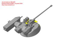 AMinA66   Боевой модуль БМ2 с пушкой 2А42 (attach10 24672)