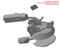 AMinA66   Боевой модуль БМ2 с пушкой 2А42 (attach3 24672)