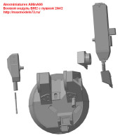 AMinA66   Боевой модуль БМ2 с пушкой 2А42 (attach5 24672)