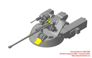 AMinA66   Боевой модуль БМ2 с пушкой 2А42 (attach8 24672)