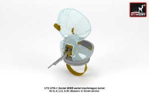 AR ACA7272 1/72 UTK-1 Soviet WWII machinegun turret (thumb24074)