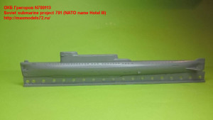 OKBN700113   Soviet submarine project 701 (NATO name Hotel III) (attach1 22684)