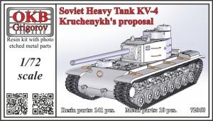 OKBV72060   Soviet Heavy Tank KV-4, Kruchenykh's proposal (thumb24146)