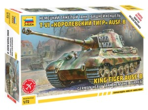 "ZV5023 Немецкий танк ""Королевский тигр"" (thumb23426)"