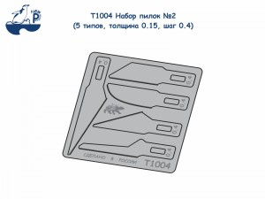 Pent1004   Набор пилок №2 (5 типов, толщина 0.15, шаг 0.4) (thumb22831)