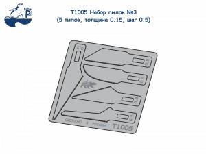Pent1005   Набор пилок №3 (5 типов, толщина 0.15, шаг 0.5) (thumb22833)