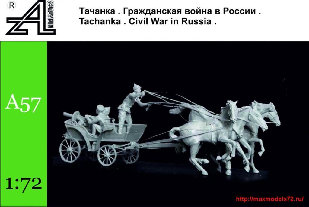 AMinA57   Тачанка. Гражданская война в России. (thumb23323)