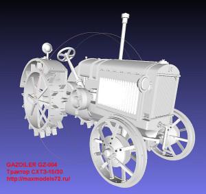 GZ-004  Трактор СХТЗ-15/30 (attach2 23357)