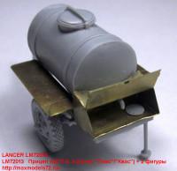 LM72013   Прицеп АЦПТ-0, 9 (бочка «Пиво»/»Квас») + 2 фигуры (attach1 22735)