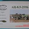 OGURETS720025   АЦ-8.5-255Б Краз топливозаправщик. Защита бревнами (thumb32275)