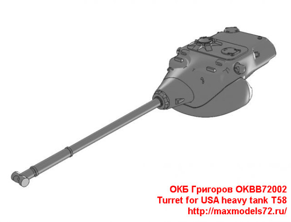 OKBB72002   Turret for USA heavy tank T58 (thumb24009)