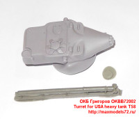 OKBB72002   Turret for USA heavy tank T58 (attach1 24009)
