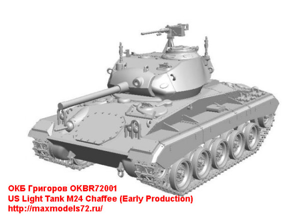 OKBR72001   US Light Tank M24 Chaffee (Early Production) (thumb24014)