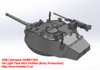 OKBR72001   US Light Tank M24 Chaffee (Early Production) (attach2 24014)