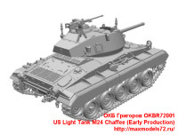 OKBR72001   US Light Tank M24 Chaffee (Early Production) (attach1 24014)