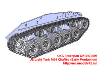 OKBR72001   US Light Tank M24 Chaffee (Early Production) (attach4 24014)