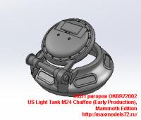 OKBR72002   US Light Tank M24 Chaffee (Early Production),Mammoth Edition (attach3 24022)