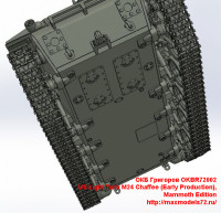 OKBR72002   US Light Tank M24 Chaffee (Early Production),Mammoth Edition (attach2 24022)