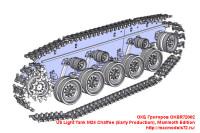 OKBR72002   US Light Tank M24 Chaffee (Early Production),Mammoth Edition (attach4 24022)