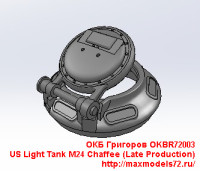 OKBR72003   US Light Tank M24 Chaffee (Late Production) (attach5 24030)