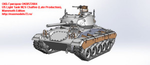 OKBR72004   US Light Tank M24 Chaffee (Late Production), Mammoth Edition (thumb24038)