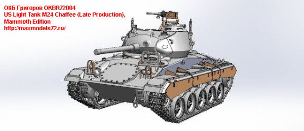 OKBR72004   US Light Tank M24 Chaffee (Late Production), Mammoth Edition (thumb24038)