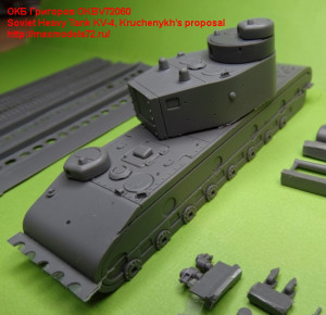 OKBV72060   Soviet Heavy Tank KV-4, Kruchenykh's proposal (attach4 24146)