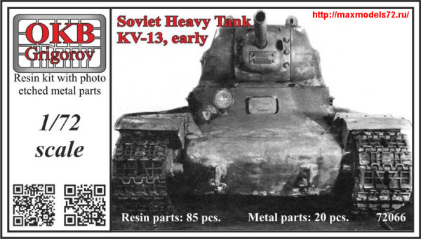 OKBV72066   Soviet Heavy Tank KV-13, early (thumb27837)