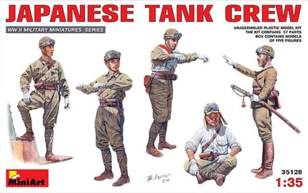 MA35128   Japanese tank crew (thumb26377)