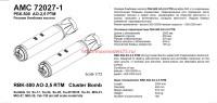 АМС 72027-1   РБК-500 АО-2,5 РТМ, разовая бомбовая кассета калибра 500 кг без носового обтекателя (в комплекте две РБК-500). (attach1 37575)