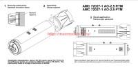 АМС 72027-1   РБК-500 АО-2,5 РТМ, разовая бомбовая кассета калибра 500 кг без носового обтекателя (в комплекте две РБК-500). (attach2 37575)