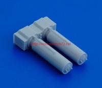 АМС 72027-1   РБК-500 АО-2,5 РТМ, разовая бомбовая кассета калибра 500 кг без носового обтекателя (в комплекте две РБК-500). (attach5 37575)