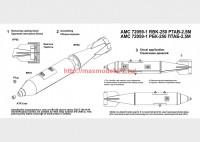 АМС 72059-1   РБК-250 ПТАБ 2,5 разовая бомбовая кассета калибра 250 кг в снаряжении  противотанковыми кумулятивными  боевыми элементами (в комплекте четыре кассеты РБК-250 ПТАБ). (attach2 37616)