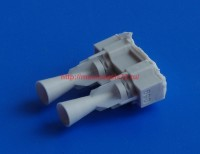 АМС 72059   РБК-250-275 АО-1 сч разовая бомбовая кассета калибра 250 кг в снаряжении осколочными боевыми Элементами АО-1. (в комплекте четыре кассеты РБК-250-275). (attach8 37605)