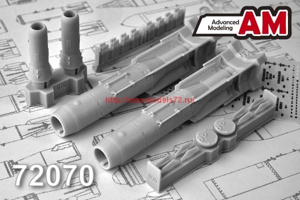 АМС 72070   КАБ-1500Кр Корректируемая авиационная бомба калибра 1500 кг (в комплекте две бомбы). (thumb37626)