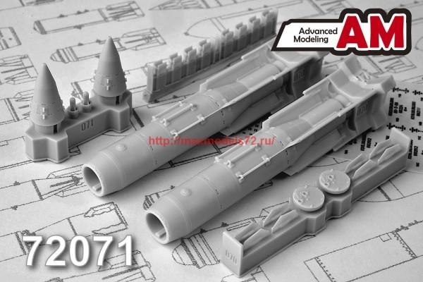 АМС 72071   КАБ-1500Л Корректируемая авиационная бомба калибра 1500 кг (в комплекте две бомбы). (thumb37635)