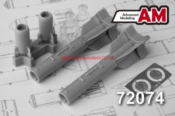 АМС 72074   КАБ-500Кр Корректируемая авиационная бомба калибра 500 кг (в комплекте две бомбы). (thumb37647)