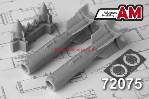 АМС 72075   КАБ-500Л Корректируемая авиационная бомба калибра 500 кг (в комплекте две бомбы). (thumb37657)